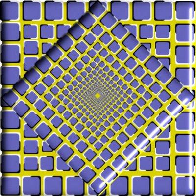 Optical Illusion Images Gif Funny (43)
