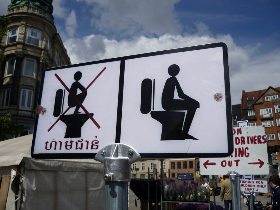 funny signs loo