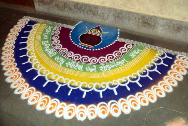 rangoli designs coconut