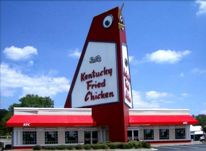 big chicken novelty architecture