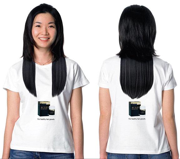longhair funny tshirt