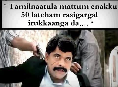 power star funny tamil