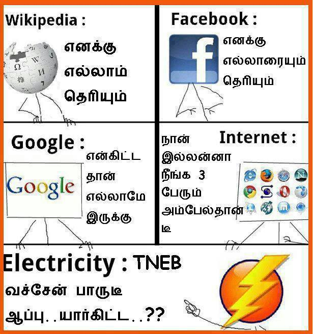 tamil funny pictures