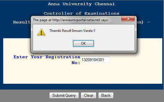 funny-result-of-anna-university