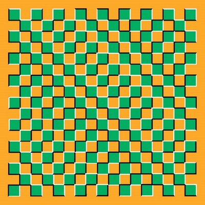 optical illusion pictures -  11