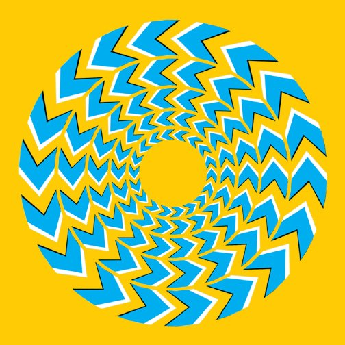 optical illusion pictures -  14