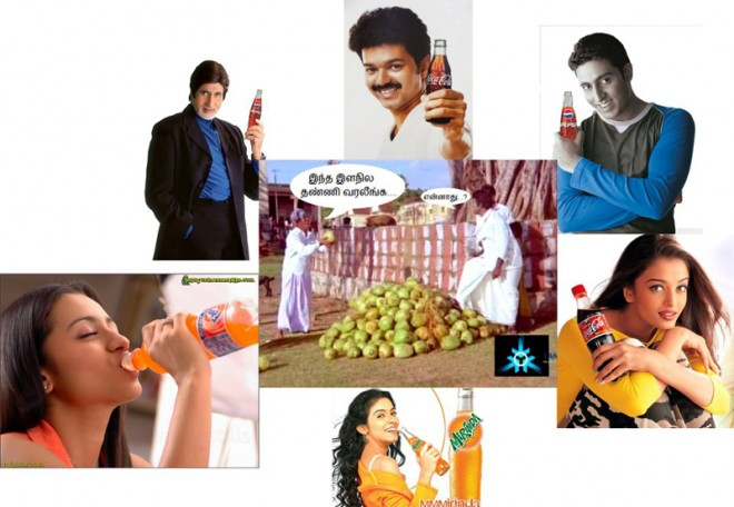 Actor and drinks advertisment