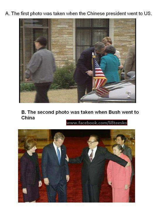 funny people bush kiss