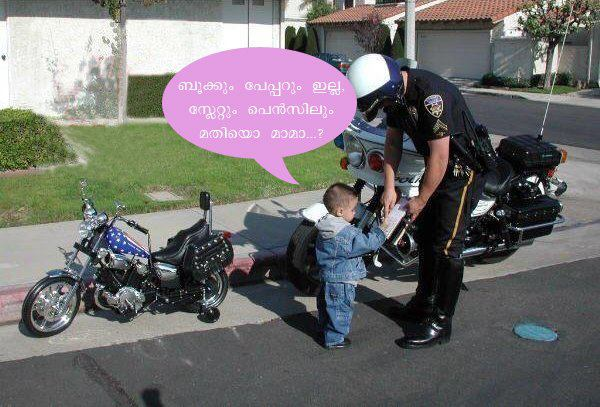 funny baby ()