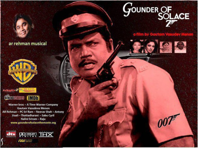 Gounder of solace