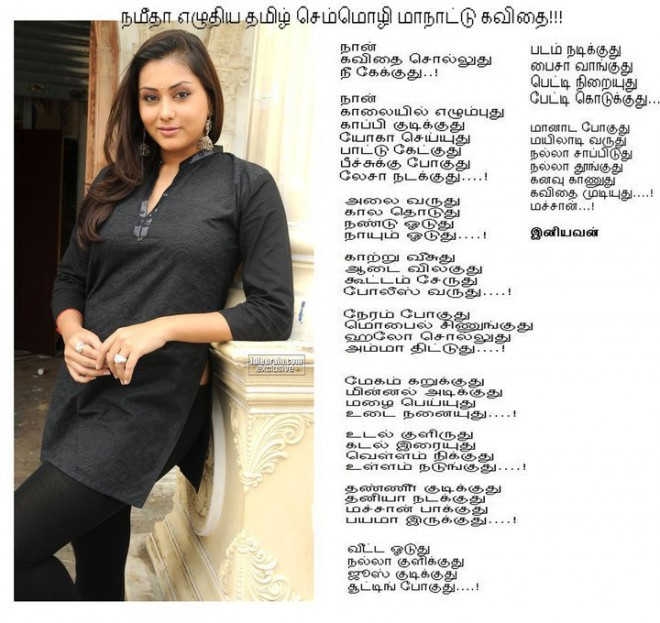 Pictures Images Tamil Kamakathaikal Aunty Hot Mulai Pundai Recent