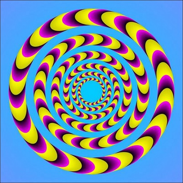 Optical Illusion Images Gif Funny (76)