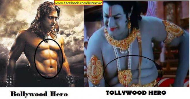 Tollywood hero