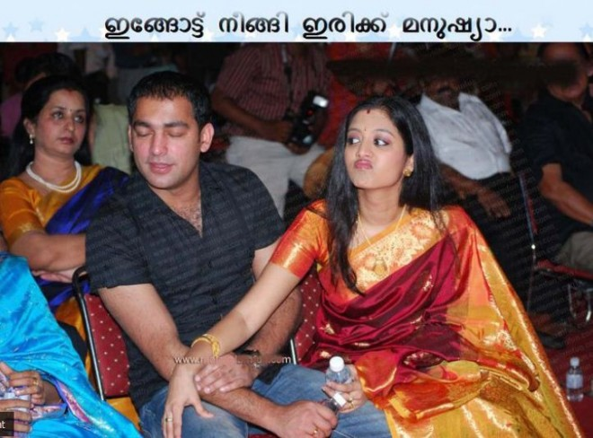 gopika husband