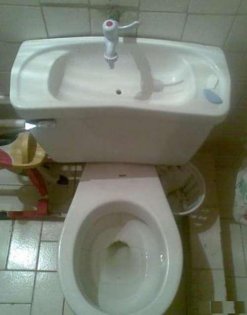 weird toilet