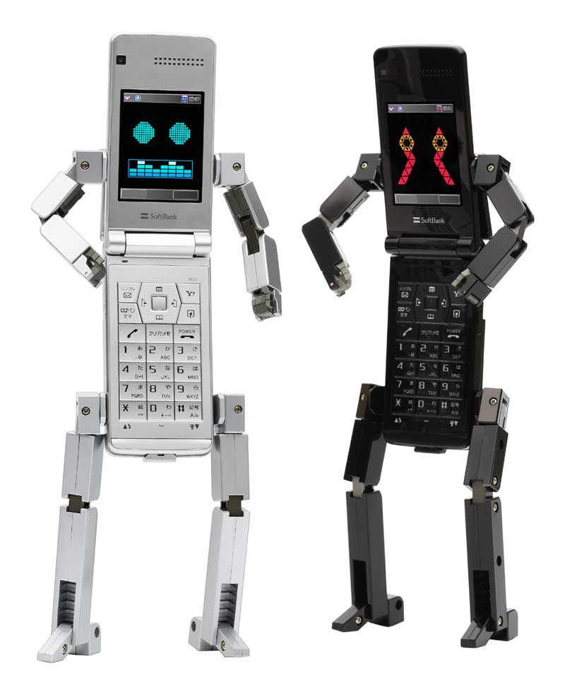 funny mobile phones