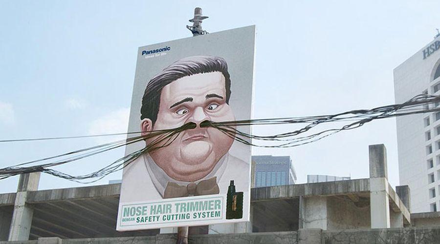 excellent billboard nose trimmer design found around world