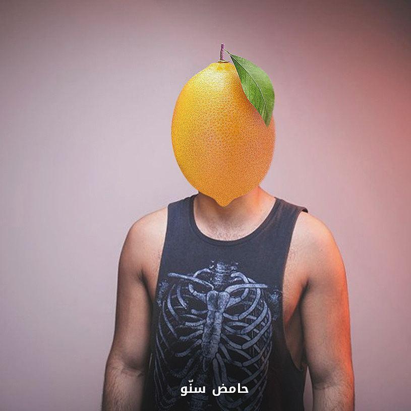 funny photoshop orange face mohamad kaaki