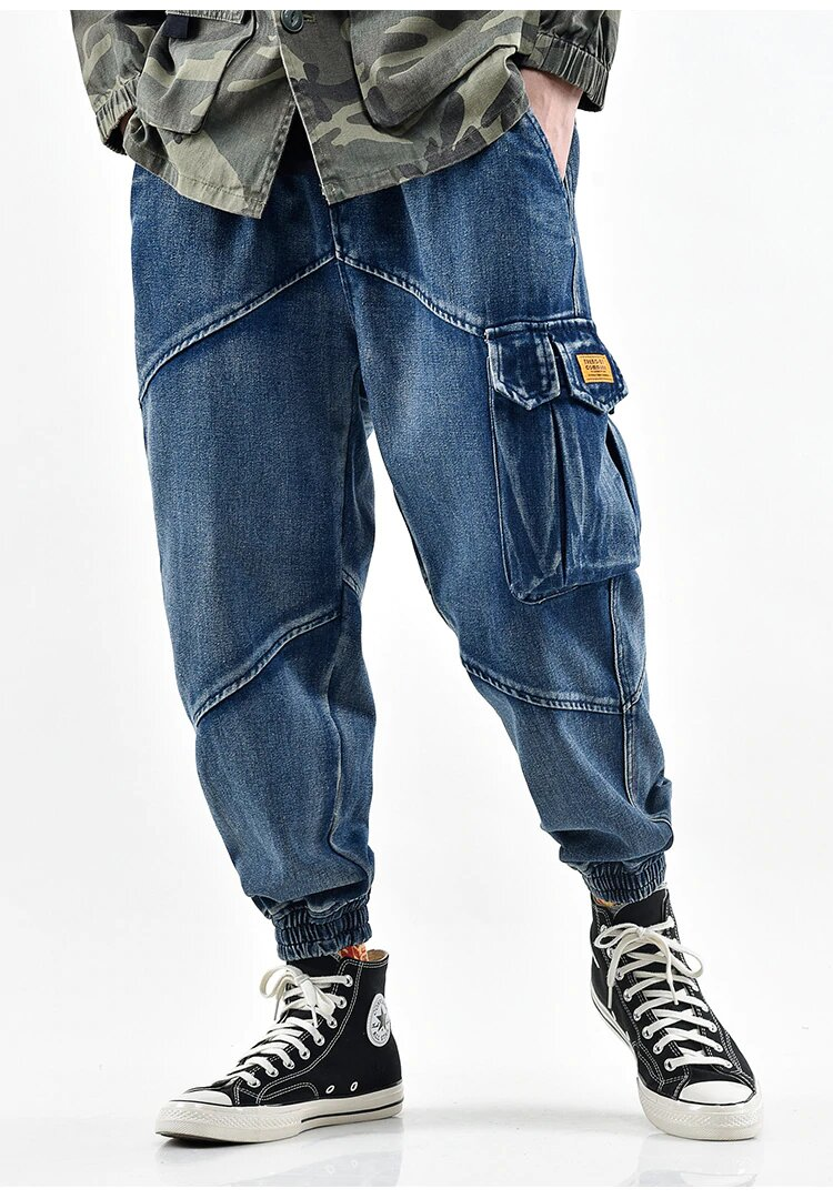 funny pant balloon fit jean