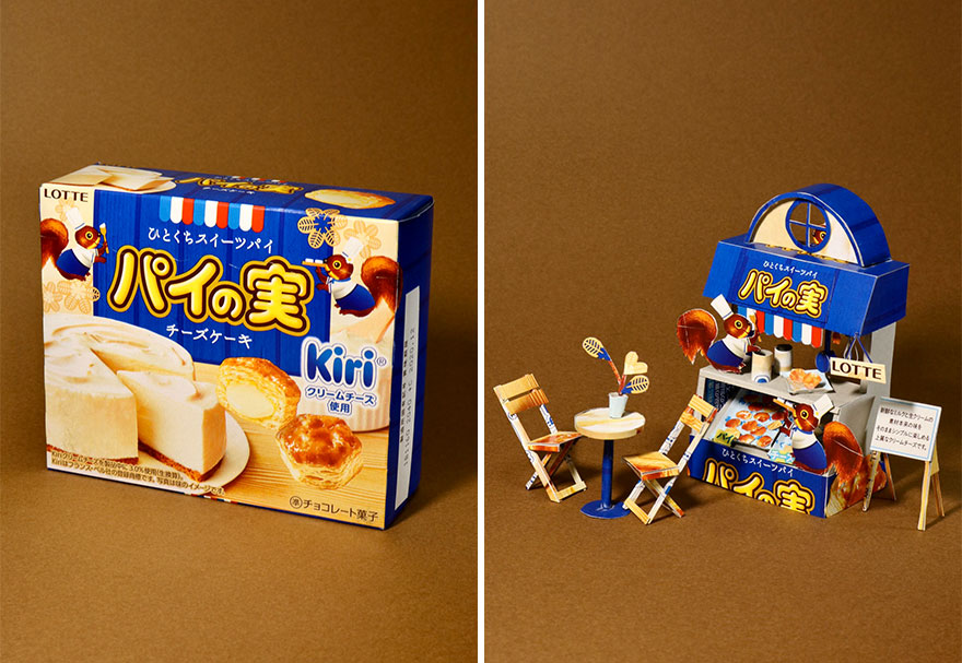 creative package product redesign sculpture harukiru