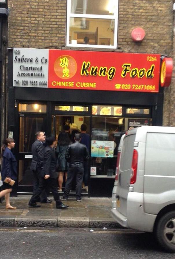 funny british shop names kung food