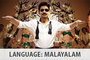 Malayalam-Kerala-