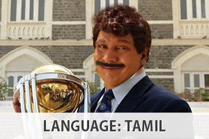 tamil-